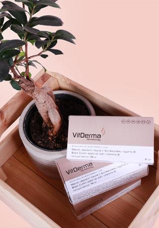 VitDerma натуральная добавка с черным тмином
